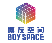 深圳市博友空间科技股份有限公司