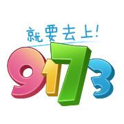 北京奇游互动网络科技有限公司