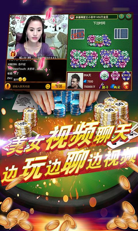 火拼AAA2.3