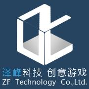 杭州泽峰科技有限公司