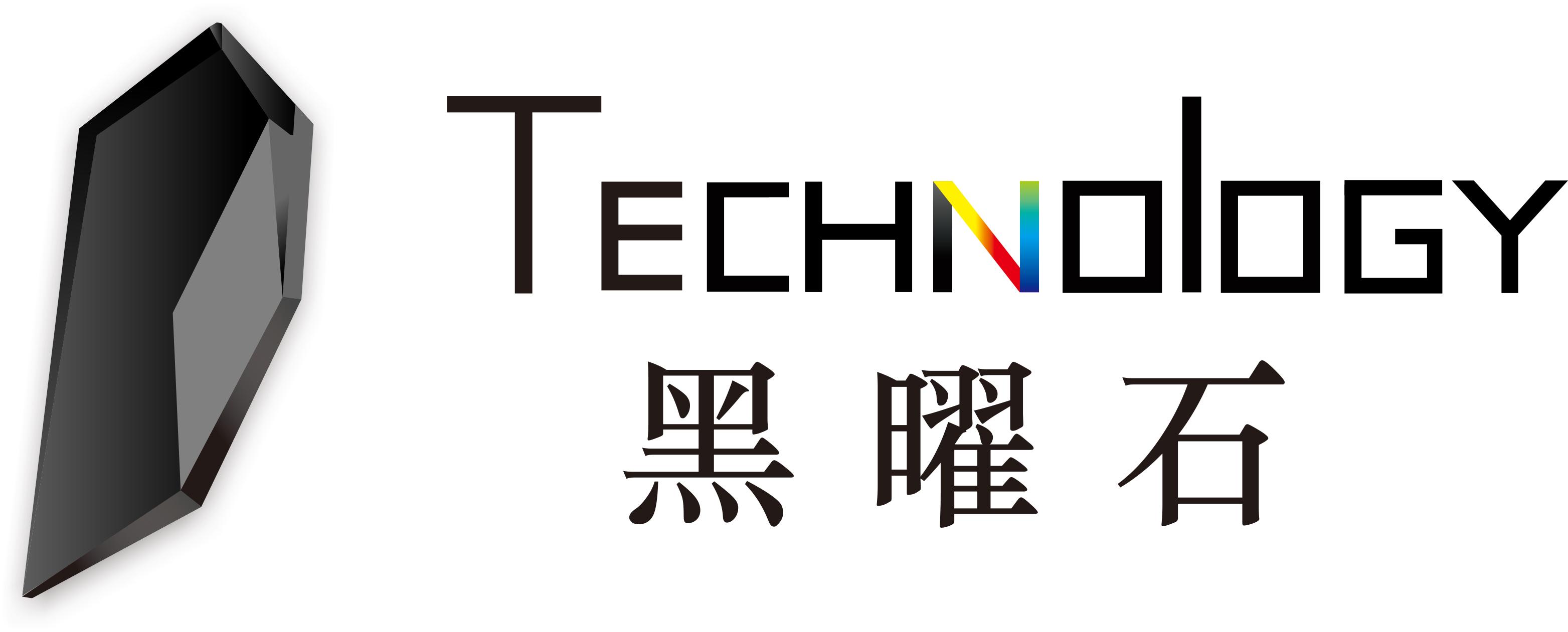 杭州黑曜石网络科技有限公司