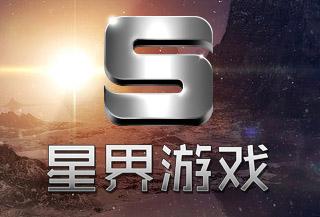 上海星界软件科技有限公司