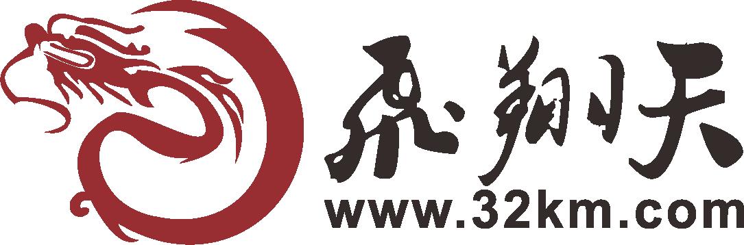 深圳飞翔天网络科技有限公司