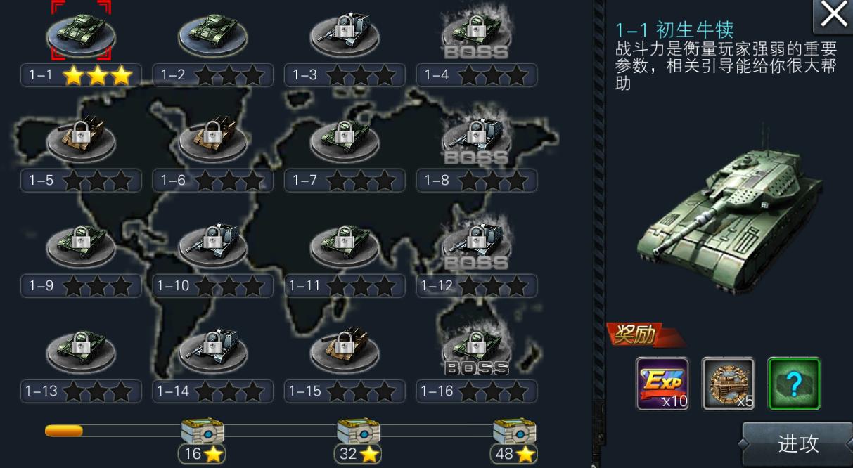 坦克兄弟连