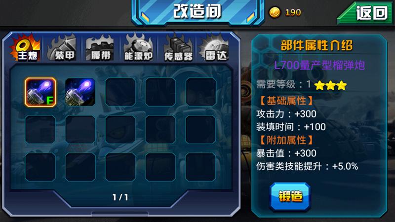 坦克风暴HD