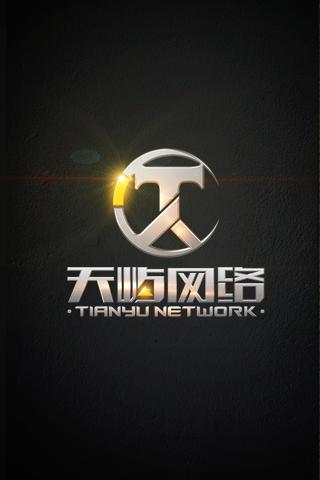 杭州天屿网络科技有限公司.