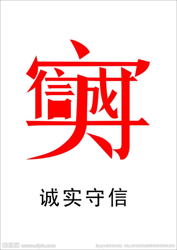 北京峰力无限国际传媒有限公司