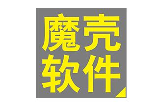天津魔壳软件科技有限公司
