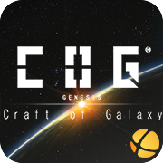 《Craft of Galaxy》