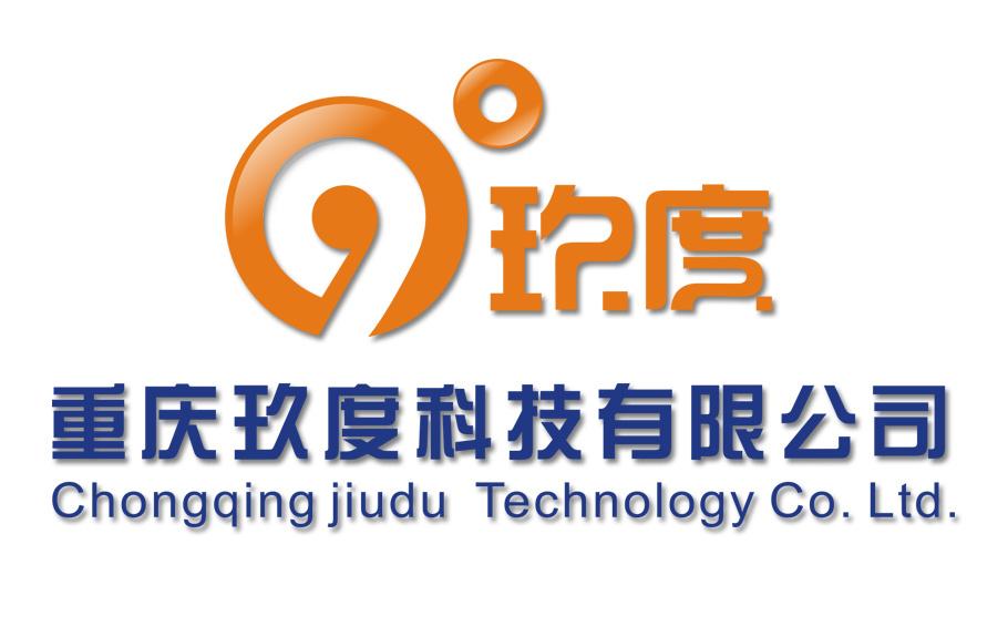重庆玖度科技有限公司