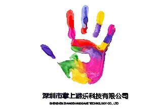 深圳市掌上游乐科技有限公司