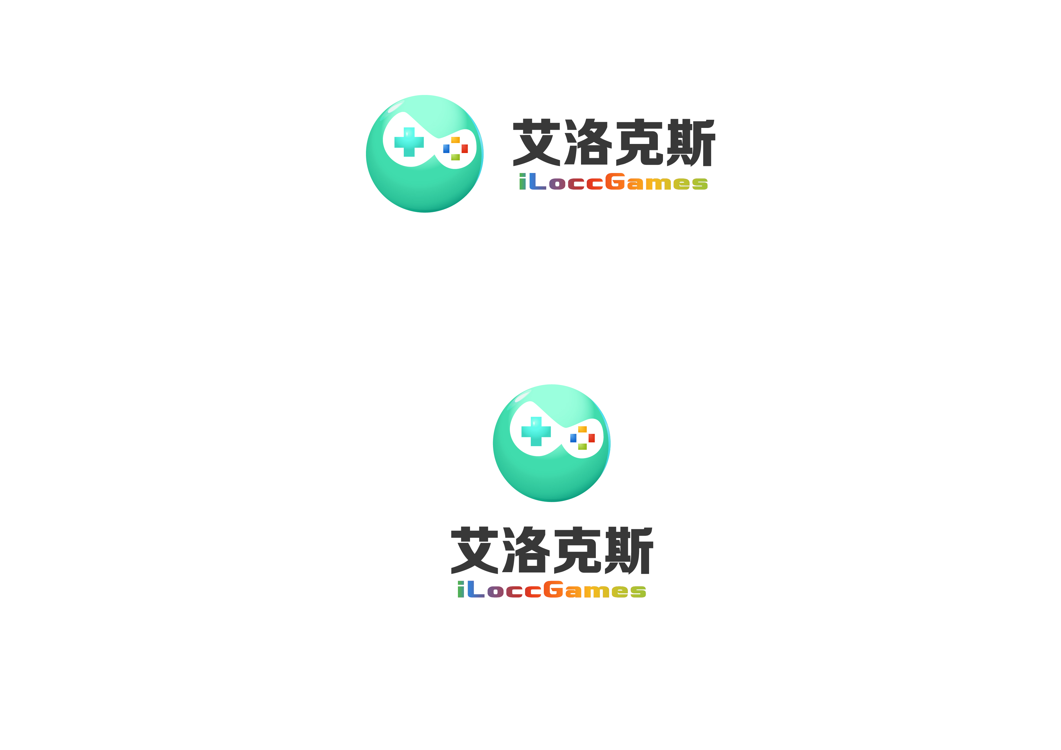 重庆艾洛克斯科技有限公司