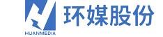 四川环媒科技股份有限公司