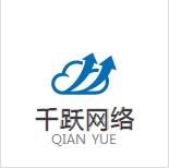 杭州千跃网络科技有限公司