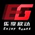 北京乐享欣动科技有限公司