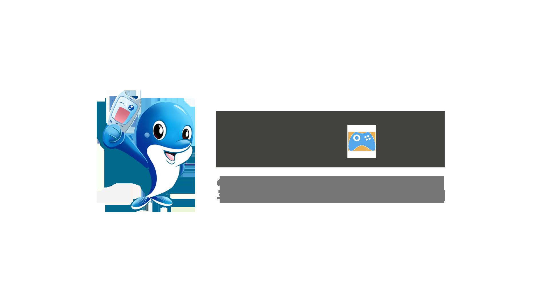 梧州游易网络科技有限公司.