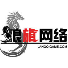 广州狼旗网络科技股份有限公司