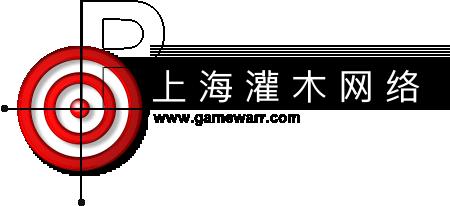 上海灌木网络科技有限公司