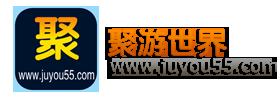 北京聚游网络科技有限公司