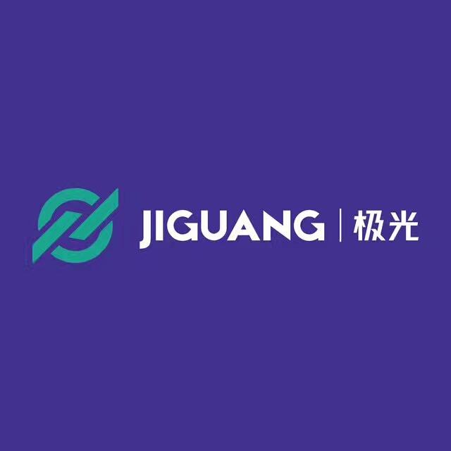 深圳市和讯华谷信息技术有限公司-渠道
