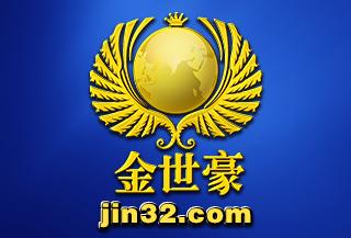 金世豪娱乐集团jin32com
