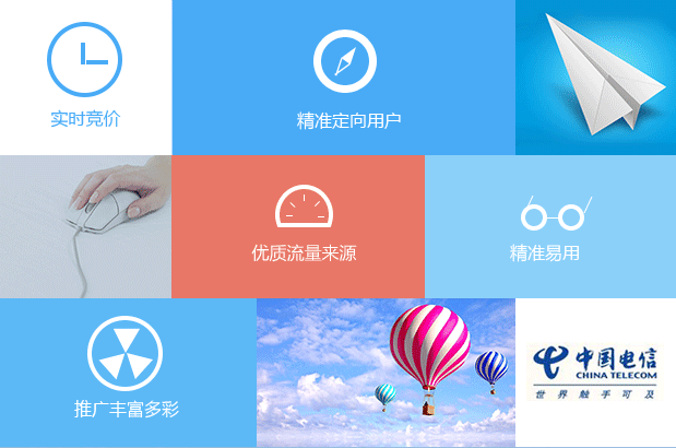 广州泉盟网络科技有限公司