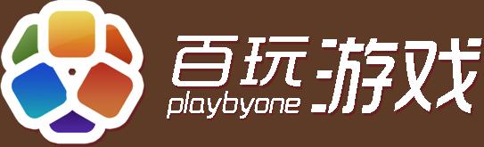 北京百玩游戏科技股份有限公司
