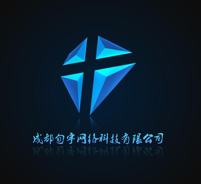 成都旬宇网络科技有限公司