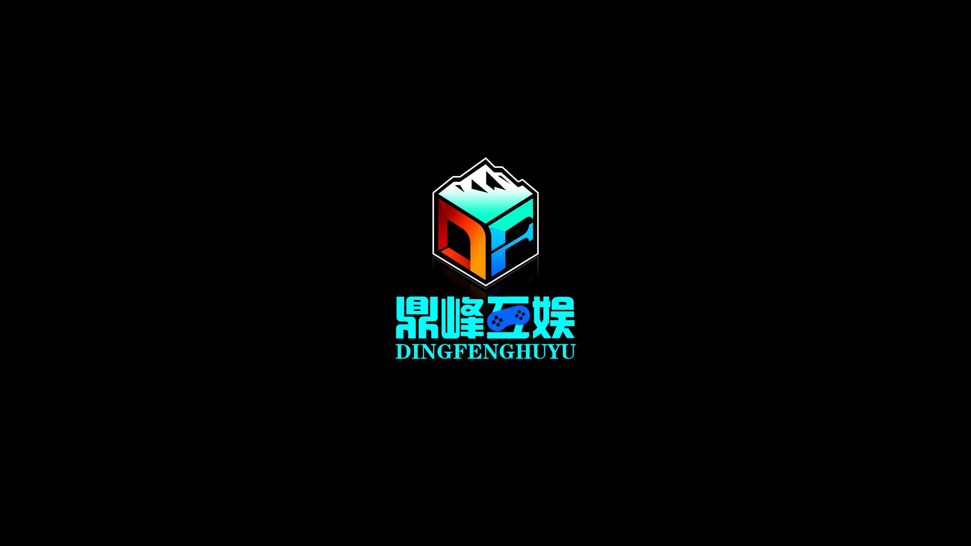 鼎峰互娱(北京)网络科技发展有限公司
