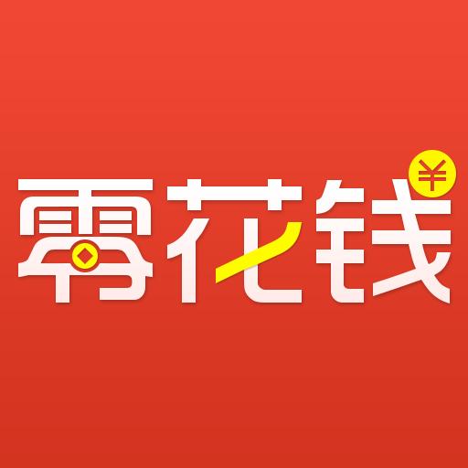 杭州零花钱网络科技有限公司