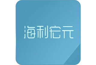 海利宏元(深圳)科技有限公司
