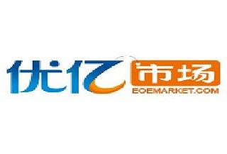 北京浩游网讯科技有限公司