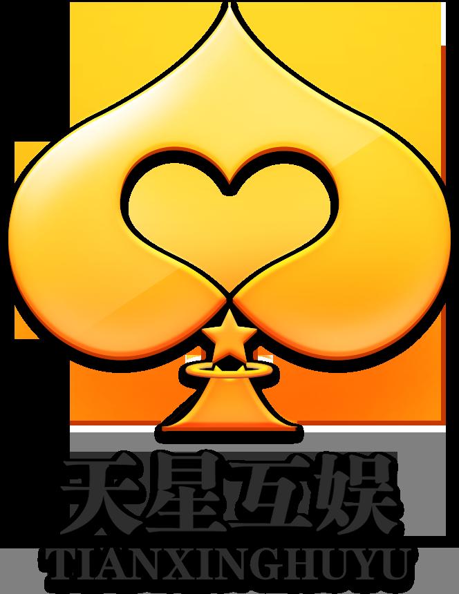 广州天星互娱