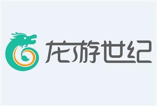 厦门龙游世纪网络科技有限公司