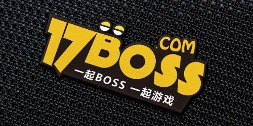17boss游戏平台