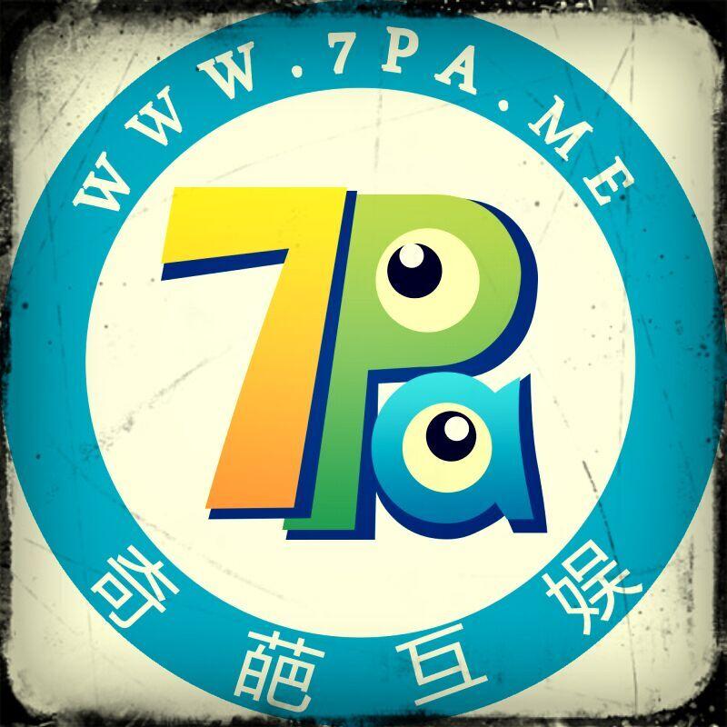 湖南奇葩互动娱乐有限公司