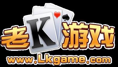桂林力港网络科技股份有限公司—老K游戏