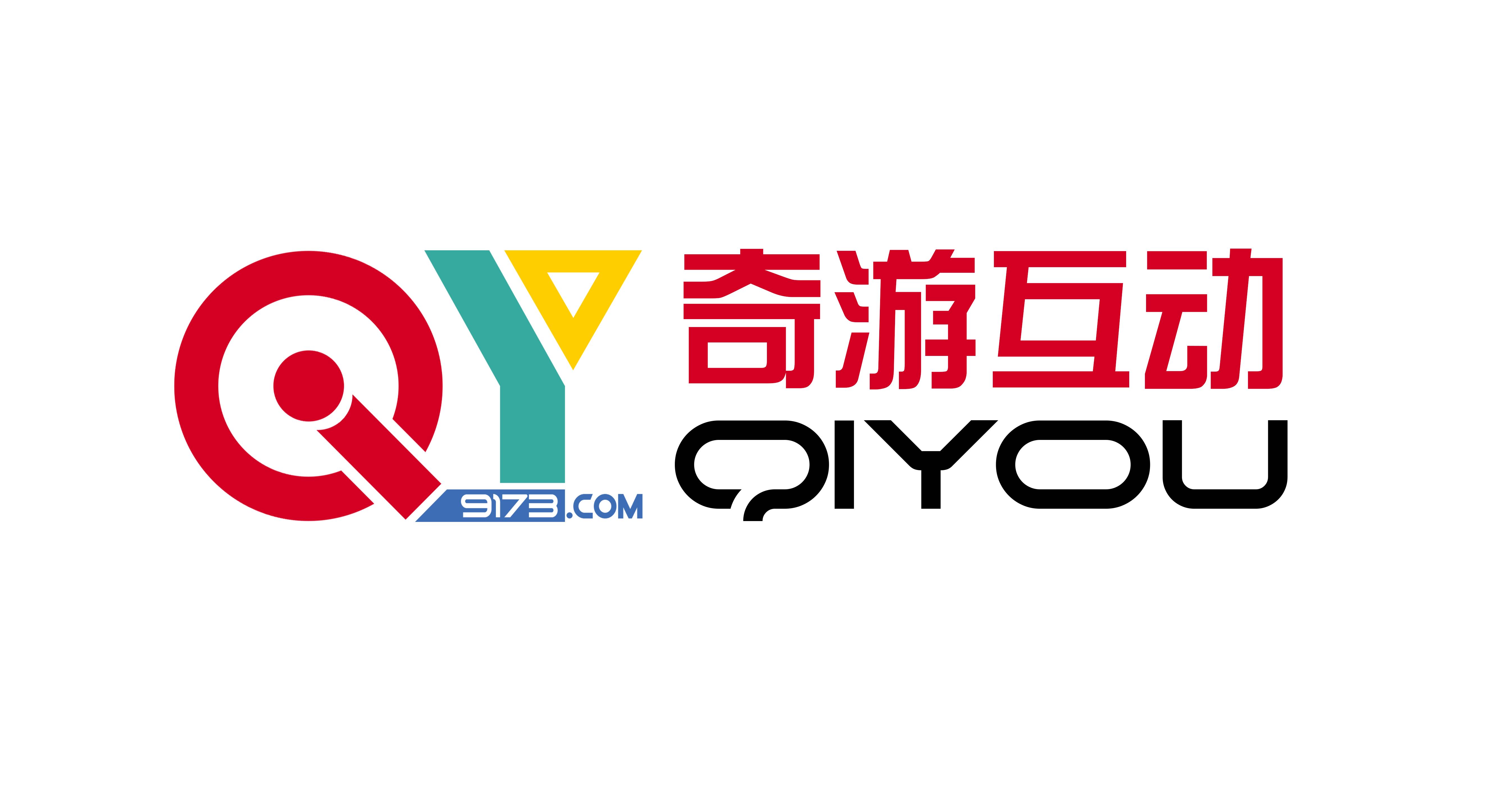 奇游互动网络科技有限公司