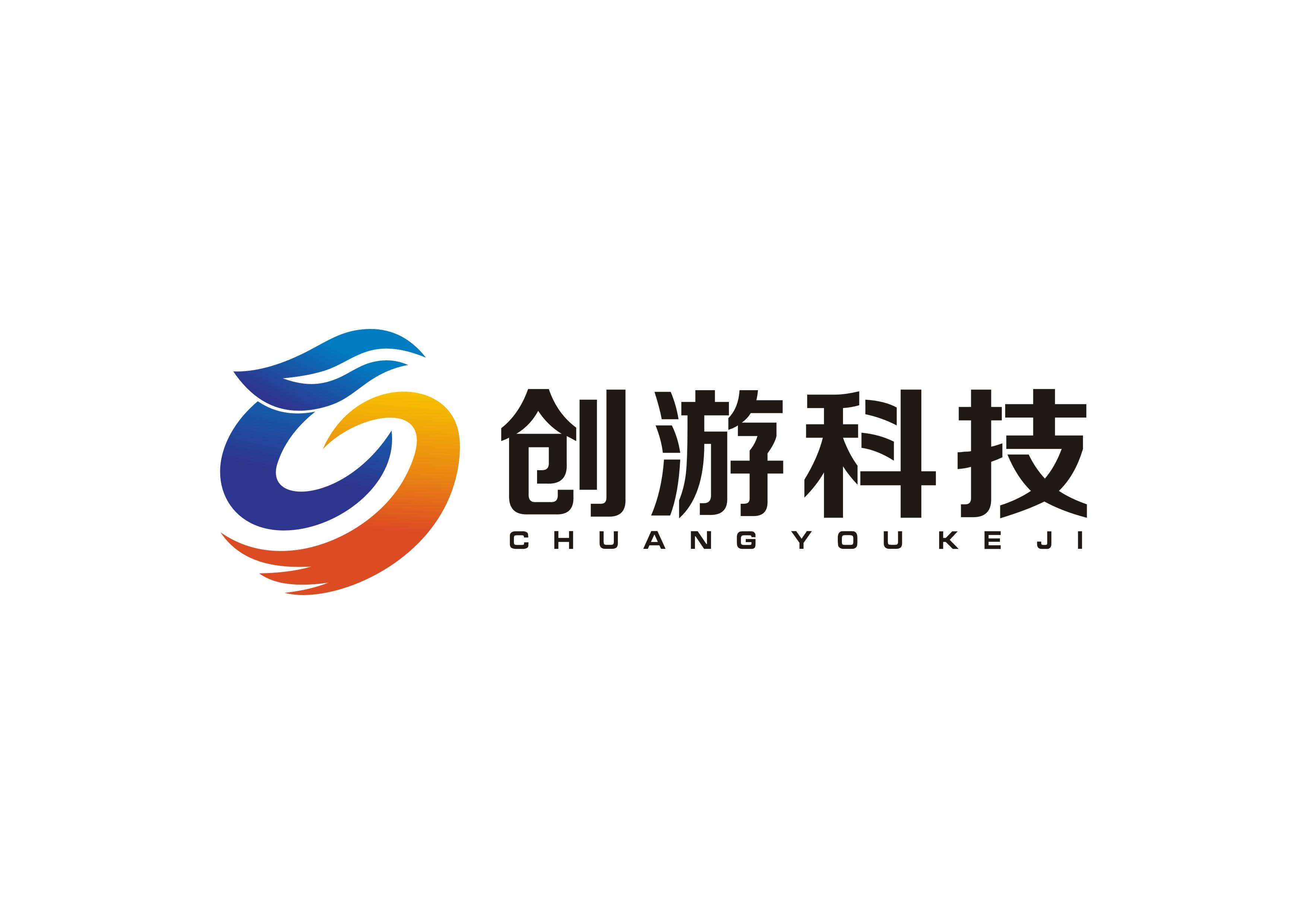 桂林市创游科技有限公司