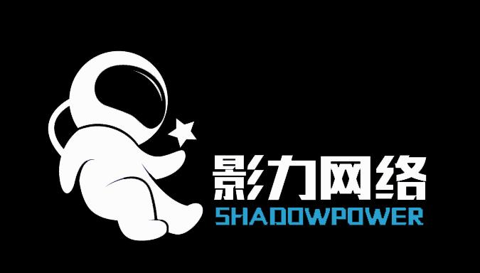 杭州影力网络科技有限公司