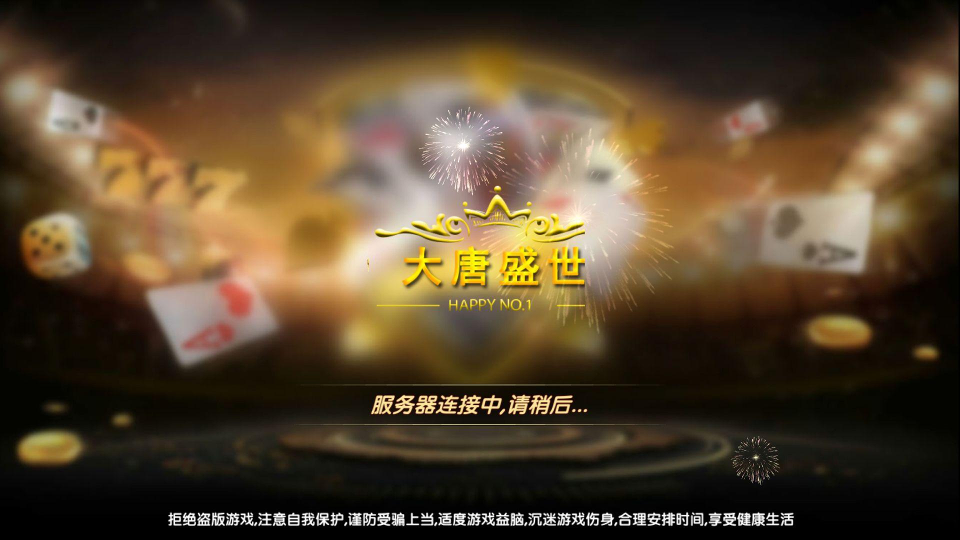 深圳市思途网络科技有限公司