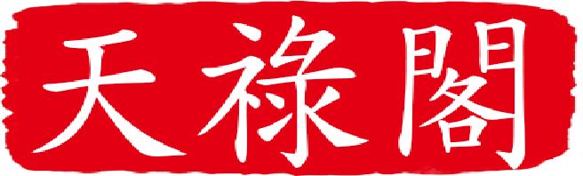 成都天禄阁游动网络科技有限公司